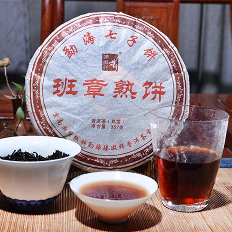 Made In 2009 Yr Ripe Puer Tea 357g Chinese Yunnan Puerh Healthy Weight Loss Tea Beauty Prevent Arteriosclerosis Pu Er Puerh Tea