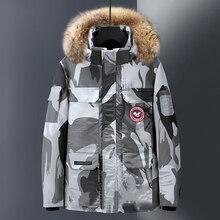 Duck Down Jacket Men Thick Warm Winter Windproof Jacket Winter Jacket Women Down Coats Fur Hooded Outerwer doudoune homme casaco стоимость