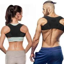 Yu kui postura corrector volta apoio cinto ombro volta lombar coluna postura correção para aliviar a dor espartilho dropshipping