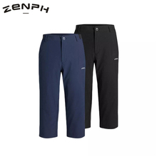 Zenph Outdoor Leisure Pants Men Calf-length Thin Loose Walking Quick-drying Sports Cropped Trousers