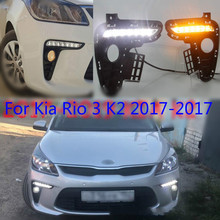 1Pair LED DRL 12V Car Front Bumper For Kia Rio 3 K2 2017 2018 DRL Daytime Running Light Driving Fog Lamp Turn Signal Styling akd car styling for kia k3 drl 2013 2015 new cerato led drl cob signal led running light fog light parking accessories