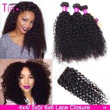 Tissage en lot brésilien Remy avec Closure – Tinashe, cheveux naturels bouclés, 5x5 6x6, lot de 3