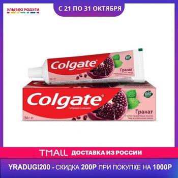 Dentifrice Colgate 3119959-ulybka radugi r-ulybka sourire arc-en-ciel-gingivite dentaire brosse dents nettoyage nettoyage sauvegarde 100ml