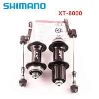 SHIMANO XT-M8000  MTB 32 holes Center lock hub a pair with quick release for 8/9/10 /11speed cassette  bike bicycle