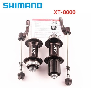 SHIMANO XT-M8000 MTB 32 holes Center lock hub a pair with quick release for 8/9/10 /11speed cassette bike bicycle(China)