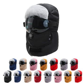 2020 nowych moda ciepła czapeczka zima mężczyźni oryginalny Design czapki zimowe dla kobiet wodoodporny kaptur kapelusz w okularach fajne kominiarka tanie i dobre opinie tyburn Dla dorosłych CN (pochodzenie) COTTON Unisex Stałe Skullies czapki Na co dzień