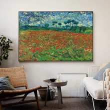 Van Gogh Poppy field Oil Painting on Canvas Posters and Prints Cuadros Wall Art Decorative Pictures For Living Room Home Decor van gogh starry night oil painting on canvas posters and prints cuadros wall art decorative pictures for living room home decor