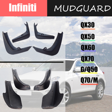 For Infiniti QX30/QX50/QX70/Q50/QX60/Q70/EX35/G37/FX37JX35mudguards Mudflaps fenders splash guards car accessories auto styling