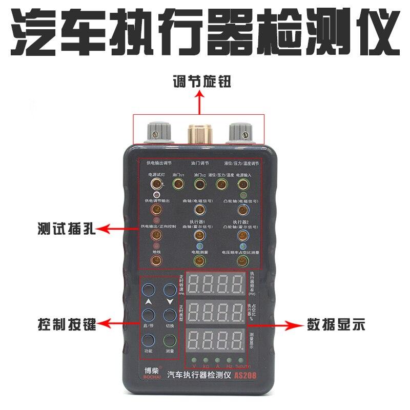 Car Actuator Detector Solenoid Valve Drive Sensor Signal Simulator Auto Repair Circuit Repair