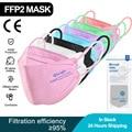 Elough mascarillas ffp2 KN95 Fish Mask mascarilla fpp2 homologada Adultos Face Mask safety protective Reusable ffp2mask