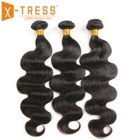 Объемные волнистые волосы, пучки 8-28 дюймов, X-TRESS, натуральный цвет, бразильские 100% человеческие волосы, пряди, не-Реми, пучки волос, плетение ...