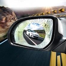Непромокаемая противотуманная пленка на зеркало заднего вида автомобиля Наклейка защитная пленка дождь щит боковое окно ультра-прозрачная пленка