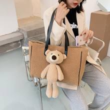 Вместительная женская сумка новинка зимы 2020 модная тоут из