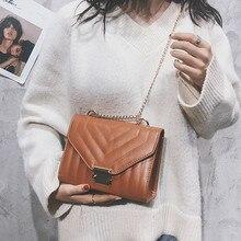 Long Gold Chain Small Shoulder Crossbody Stripes Bags For Women Famous Brand Cross Body Messenger