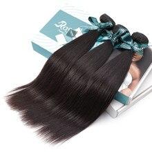 Rosabeauty grau 8a cabelo peruano tecer pacotes de cabelo em linha reta 3 pacotes/lote remy tramas de cabelo preto natural frete grátis