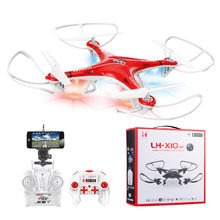 Li Huang X10 Remote-control Four-axis Aircraft Real-Time Drone for Aerial Photography Remote Control Aircraft Drop-resistant Mod(China)