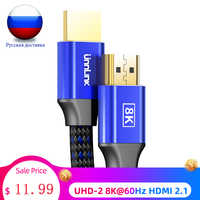 Unnlink HDMI Cable 1,8 M UHD-2 8K @ 60Hz HDMI 2,1 HDR RGB 4:4:4 48Gbps HDCP2.2 para interruptor divisor PS4 Xbox TV proyector de ordenador