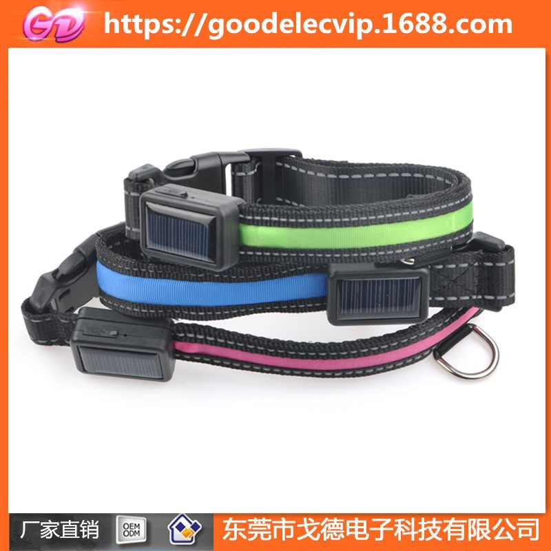 2019 New Style Glowing Pet Collar USB Charging Solar Double Charge Feature Flash Dog Collar Dog Neck Ring