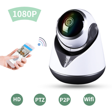Home1080P CCTV Camera Wifi Security Camera Wireless Ptz Camaras ONVIF Auto Tracking Wi Fi Kamera De Seguridad Baby Monitor P5087