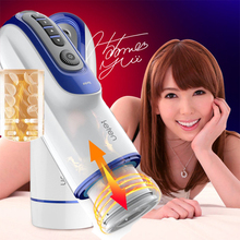 Automatic Telescopic Vagina Real Pussy Male Masturbator Japanese AV Star Voice Interaction Heating Retractable Sex Toys For Men