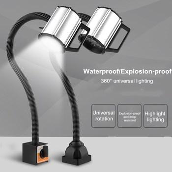 LED Machine Tool Working Light 24V/220V 12W/14W Waterproof CNC Lathe Punch Milling Industrial Garage Mechanical Lighting