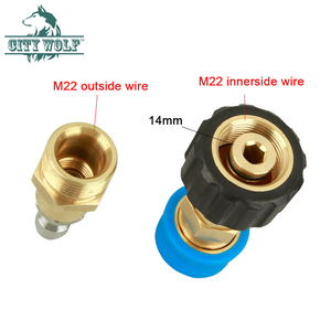 Image 5 - high pressure washer Karcher HD series water gun adaptor G1/4 quick connect set car washer accessory