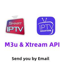 IPTV Subscription VOD German French Turkish UK Poland Romania Hungary Czech Spain Nordic HD IPTV Support Android M3U Smart TV(China)