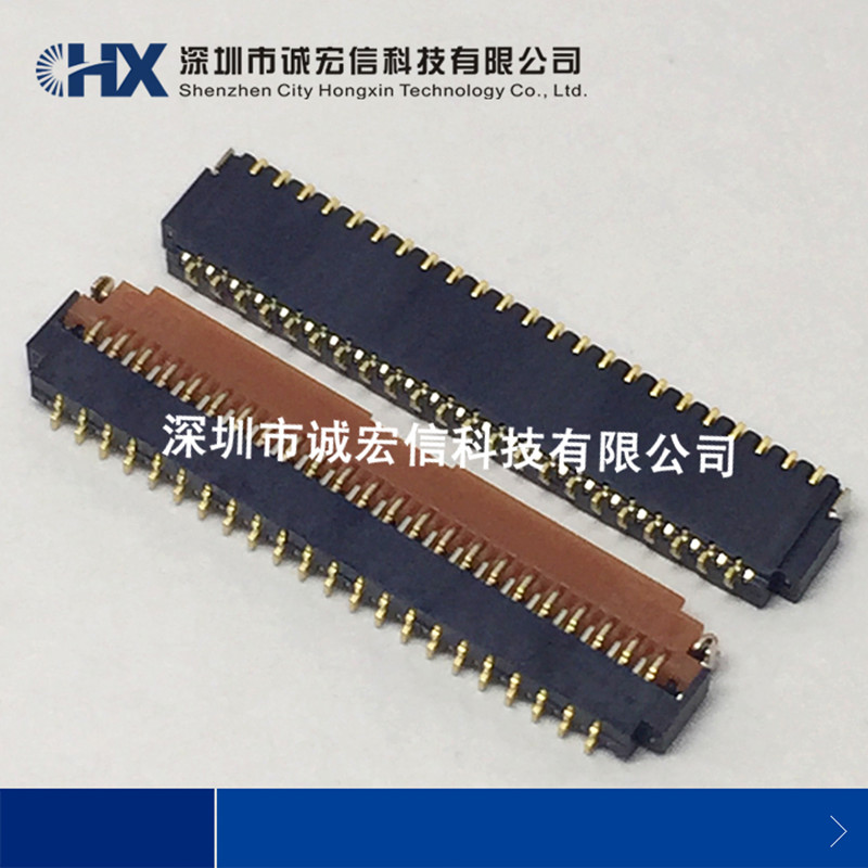 FH26W-45S-0.3SHW   Spacing 0.3mm 45PIN Clamshell Under The HRS Original Connector