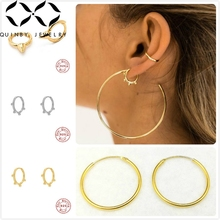 Quinby 925 Sterling Silver Earrings For Women Street Style Big Hoop Earrings Girl Gold Circle Silver Small Ear Bone Earring Q5 925 sterling silver earring gold hoop earrings small hoop earrings hoop earrings for women silver hoop earring round earrings