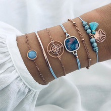 ZORCVENS 6 Pcs/ Set Boho Bracelets Hollow Compass Shell Bead Round Gem Chain Leather Multilayer Charm Bracelet For Women