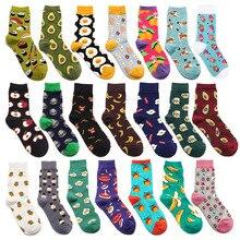 Крутые носки с животными в стиле хип-хоп забавные уличные счастливые носки женские Харадзюку дивертидос скейтборд Chaussette Ms