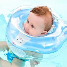 Pływanie pierścień uszczelniający dla niemowląt pierścień uszczelniający dla niemowląt koło do pływania lato nadmuchiwany uchwyt pływający na wodzie obręcz do pływania dla dziecka float tanie tanio Dziecko YYRBQ-02