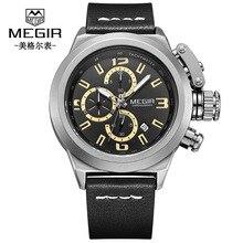 [Mei gainer Fashion True Eye Waterproof Multi-functional Sports Quartz Men's Watch] Model: 2029G.