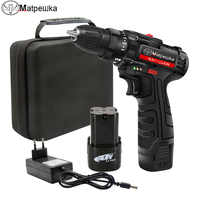 16.8V Electric Screwdriver Cordless Drill Mini Wireless Power Driver DC Lithium-Ion Battery Electrical Tools  2-Speed