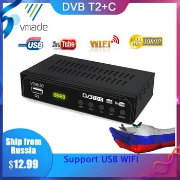 Vmade HD 1080P DVB T2 Terrestrial receiver TV Box Dvb-t2+C Tuner Receiver DVB T2 Decoder H.264 support youtube USB WIFI TV BOX телевизор oled lg 78 oled77c9pla черный ultra hd 100hz dvb t2 dvb c dvb s2 usb wifi smart tv rus
