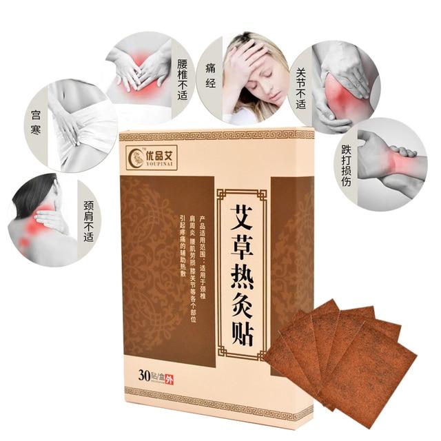 30pcs Warm Moxibustion Plaster  Wormwood Detox Patches Herbal Medicine Paste Shoulder/Neck/Back/Waist Pain Relieve Health Care