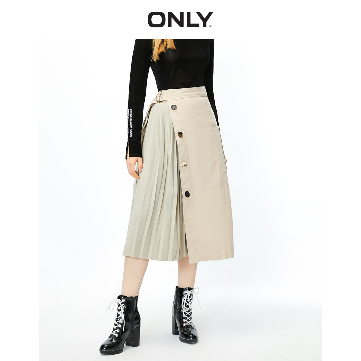 ONLY Women's Striped Pleated Spliced A-line Skirt | 120137507