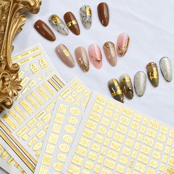 Nowe złote i srebrne naklejki złote angielska litera torba naklejka laserowa aplikacja do paznokci przenośna naklejka do paznokci tanie i dobre opinie FGHGF CN (pochodzenie) Normal specifications 200988 Nail stickers 1pcs F748 Gold and silver nail stickers three years
