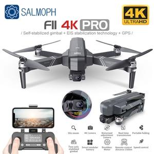 Дрон SJRC F11 PRO 4K GPS с Wi-Fi, FPV 4K HD-камерой, двухосевой стабилизатор anti-shake Gimbal F11, бесщеточный Квадрокоптер Vs SG906 Pro 2 Dron
