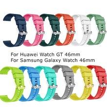 Сменные Ремешки для наручных часов duoteng huawei watch gt 2