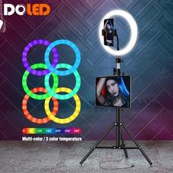 Светодиодный кольцевой светильник RGB 10 дюймов со штативом, цветная LED лампа для селфи, фото, YouTube, видео, стриминга