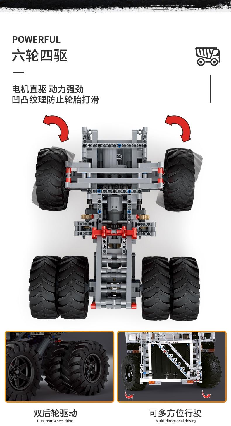 MOULD KING 13170 Compatible 29699 Technic Liebher Terex T284 Mining Excavator Dump Building Block (2044PCS) 5