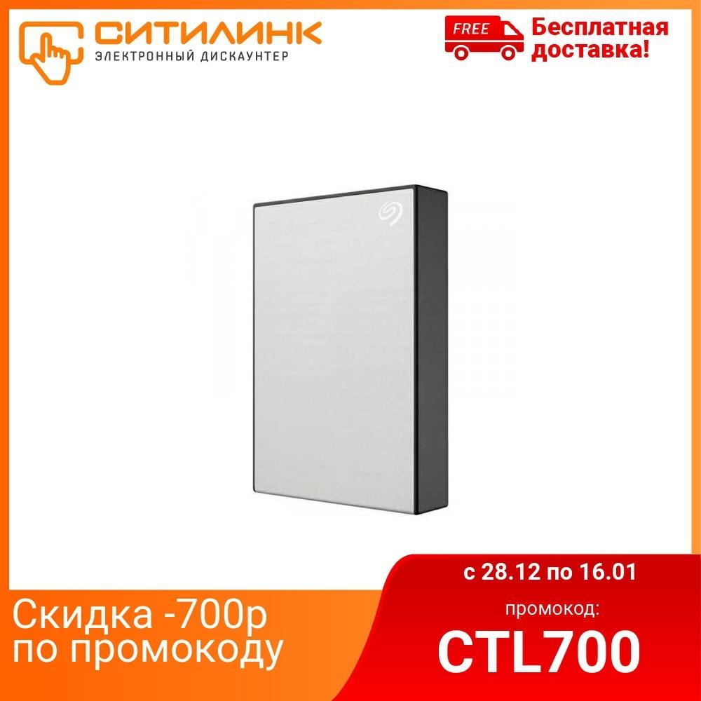 Внешний жесткий диск SEAGATE One Touch STKC4000401, 4ТБ, серебристый
