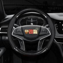 Universal Cobertura de Volante de Carro Respirável Antiderrapante PU Volante De Couro Cobre Adequado 37-38cm Decoração Auto Carbono fibra