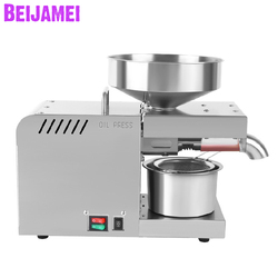 BEIJAMEI New Household Peanut Oil Extraction 110V 220V Automatic Sesame Oil Press Machine Commercial Cold Hot Oil Presser
