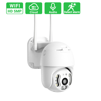 HD 1080P Outdoor Wifi Tracking Camera Cloud Storage Home Security PTZ IP Camera Auto Speed Dome 2MP Camera Wireles With TF Card hd 1080p outdoor wifi tracking camera cloud storage home security ptz ip camera auto speed dome 2mp camera wireles with tf card
