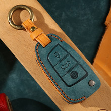 Leather holder shell cover Car Key Case For Audi A1 A3 A4 A5 A6 A7 A8 Q3 Q5 Q7 R8 Allroad C5 C6 TT S3 S5 S6 S4 RS6