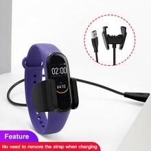 Зарядный кабель для Xiaomi Mi Band 6 5 4 Miband 5 Смарт-браслет для Mi band 5 6 зарядный кабель USB зарядное устройство адаптер провод