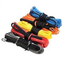 15m 5mm/5,5mm/6mm Abschleppen Winde Kabel Seil String Linie Synthetische Faser 5500lbs/£/7700lbs Für Jeep ATV UTV SUV 4X4 4WD