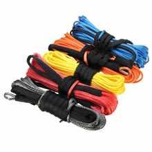 Cabrestante de remolque de fibra sintética, Cable de cuerda de 15m, 5mm/5,5mm/6mm, línea de cuerda, 5500lbs/7000lbs/7700lbs para Jeep ATV UTV SUV 4X4 4WD